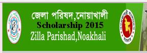 NZP Scholarship 2015