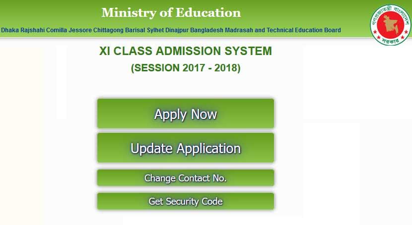 www xiclassadmission gov bd result
